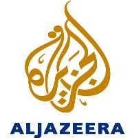 ALJAZEERA Retaurant Arabe